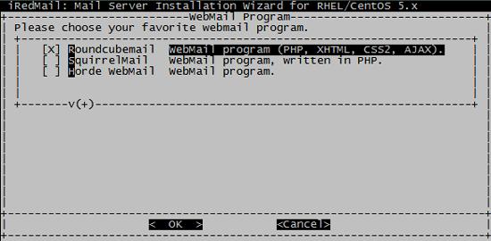 язык вебинтерфейса