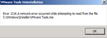 ошибка VMware Tools 2