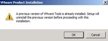 ошибка VMware Tools